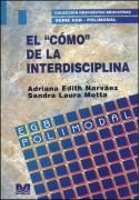 El cómo de la interdisciplina