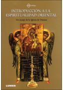 Introducción a la espiritualidad oriental